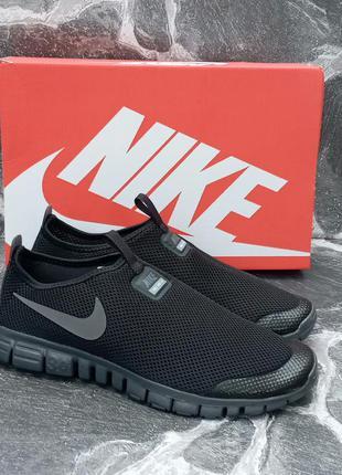 Мужские кроссовки nike free run 3.0 сетка,летние,без шнурков