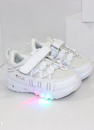 Детские кроссовки для девочки белые светятся fila фила