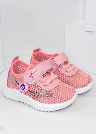Новая коллекция детские кроссовки для девочек розовые - пудра
