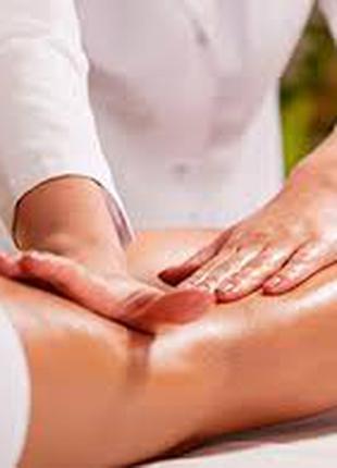 Лимфодренажный ручной массаж