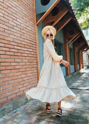 Платье макси бежевое