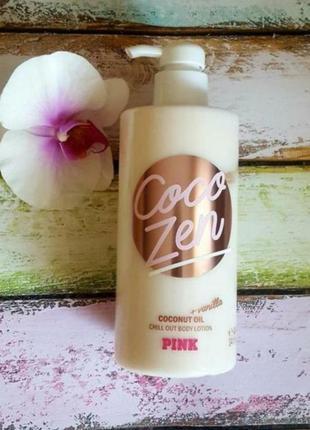 Увлажняющий лосьон с ванилью victoria's secret pink lotion 414мл!