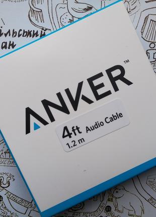 Преміум AUX кабель аудіо музичний Hi-Fi Anker black 3.5 mm, 1.2 м