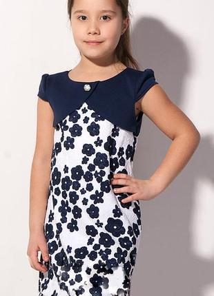 Жаккардовое платье с синими цветами