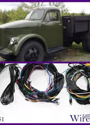 Проводка  ГАЗ - 51 комплект