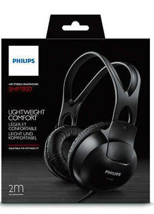 Наушники полноразмерные Philips SHP1900
