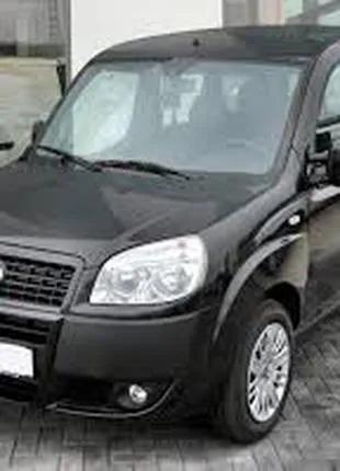 Запчасти Fiat Doblo Автозапчасти Фиат Добло Запчасти Ремонт СТО