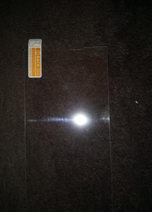 Защитное стекло Sony Z5 mini