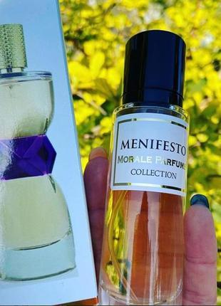 Парфюмированная вода для женщин версия yves saint laurent mani...