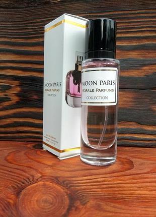 Парфюмированная вода для женщин версия yves saint laurent mon ...