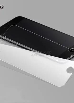 Защитное стекло на Айфон 7 iPhone