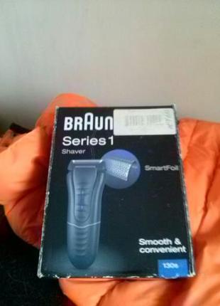 Електробритва Braun б/у