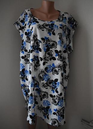 Платье с принтом очень большого размера new look