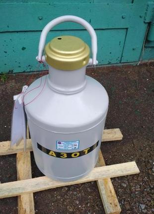 Сосуд дьюара,дюара, сосуд для азота СК-6