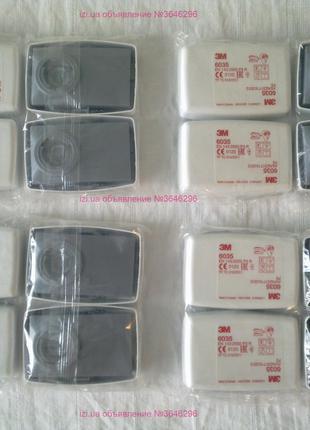 Фильтры защитные противоаэрозольные 3M 6035, 4 пары