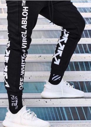 Спортивные штаны в стиле Off White Abloh
