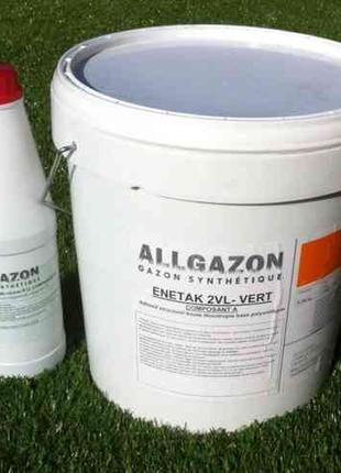 Клей для искусственной травы  Enetak -2VL (5,1кг)