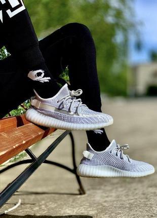 👟кроссовки adidas yeezy boost 350 на лето серые👟