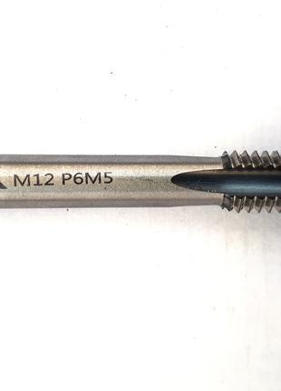 Метчик машинный WoLT М12х1,75, (Р6М5)