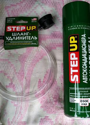 Очиститель кондиционера Step Up 510 мл с трубкой пенный