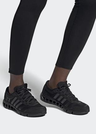 Мужские кроссовки adidas climacool vizrida артикул fw7773
