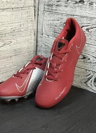 Бутсы Nike Phantom VSN FG