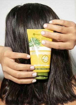 Крем для волос с маслом авокадо