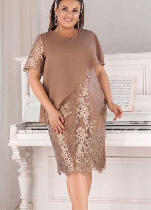 Нежное вечернее платье большие размеры