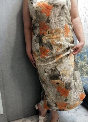 Стильное платье большой размер