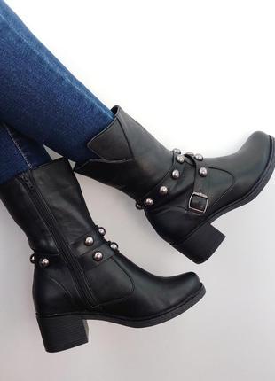 Кожаные демисезонные ботинки 36, 38,41р