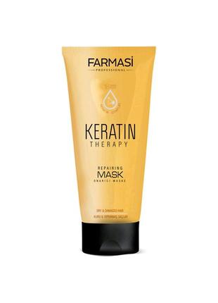 Маска для волос Keratin Therapy