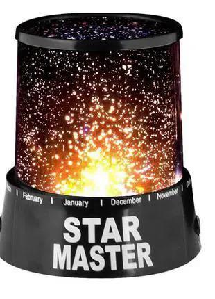 Проектор звездного неба Star Master, лампа ночник