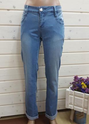 Свело-голубые летние джинсы