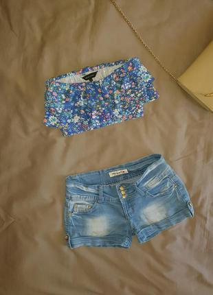 Набор одежды шорты и топ