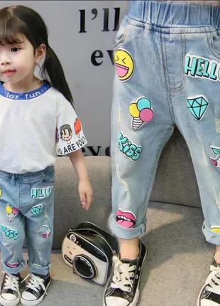 Очень стильные джинсы с эффектом 3D для девочек 80-120 см принт
