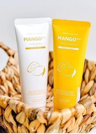 🍯🥭маска с экстрактом манго для сухих волос evas pedison instit...