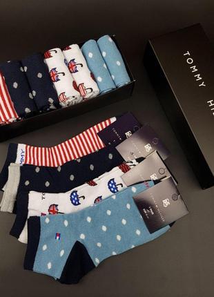 Набор женских носочков 8 штук