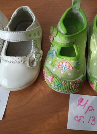 Туфли и мокасины на девочку 20 и 21 размер
