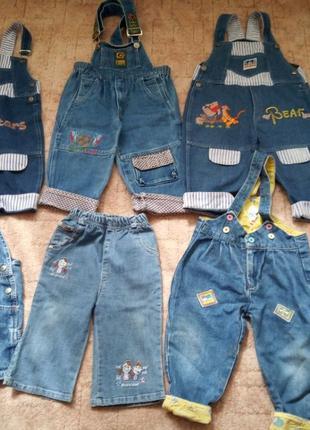Комбинезоны джинсовые на мальчика