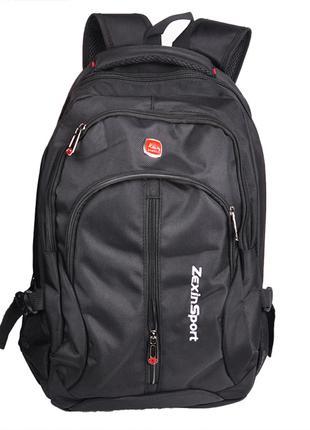 Рюкзак Zhierxin 8823, черный для школы, работы, отдыха, прогулок