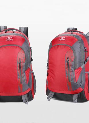 Рюкзак унисекс Hong jing для спорта, отдыха, пикника и туризма