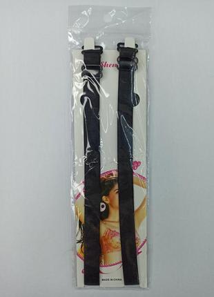 Бретельки тканевые jassire ширина 1 см черный (3256)