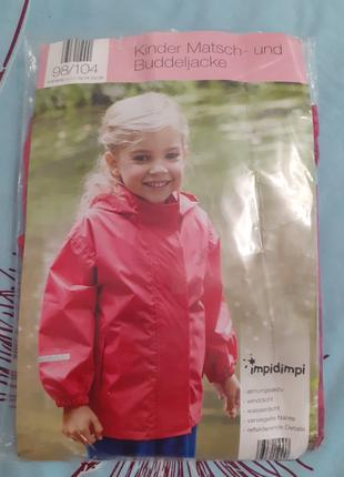 Новая курточка на девочку