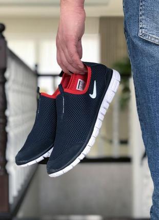 Крутые мужские кроссовки nike free run 3.0 синие