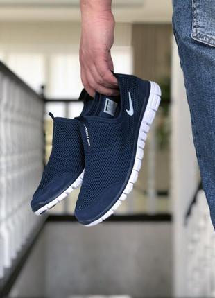 Классные мужские кроссовки nike free run 3.0 синие