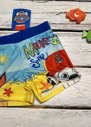 Плавки шорты боксеры пляжные купальные для купания плавания ще...