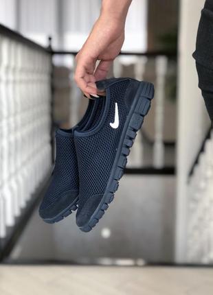Прекрасные мужские кроссовки nike free run 3.0 чёрные