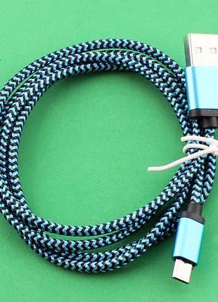 USB кабель / Дата кабель для зарядки Ver 9 Micro USB (микро юсб)