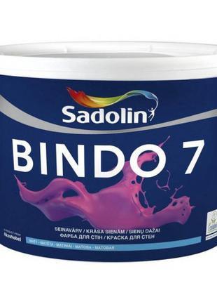 Латексна фарба Sadolin Bindo 7 Біла  10 л