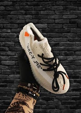 Летние женские кроссовки adidas yeezy boost 350 off-white beige.
